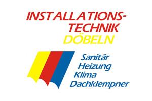 Logo ITS
